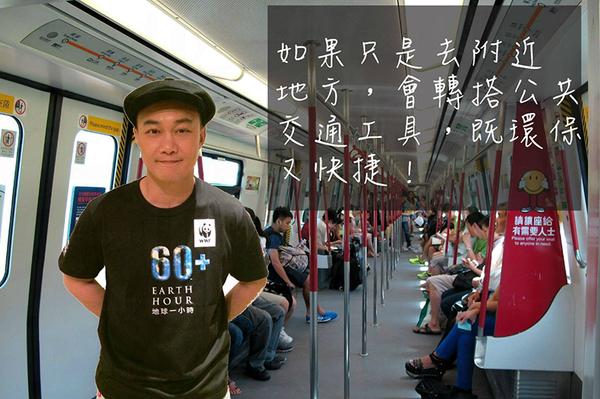 陳奕迅港鐵廣告