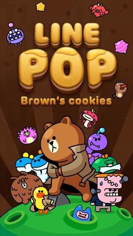 今日見到「LINE POP」推出更新版,不但更新了帶著秋意的新畫面,更同時推出可愛又有點超現實的全新救援寵物「迷你怪獸」。小編即時忍唔住又重新下載來玩玩。