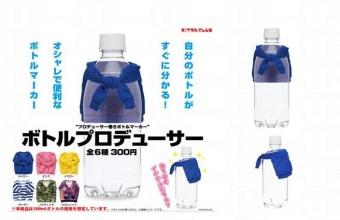 連水樽也要夠「Chok」!日本創意小物-水樽上衣