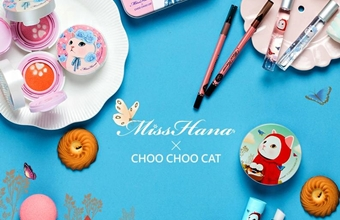 聯乘CHOO CHOO CAT!Miss Hana 推貓系彩妝