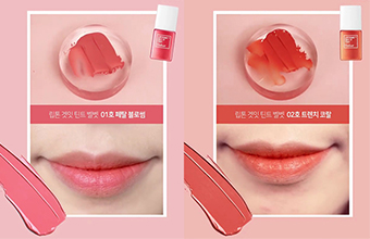 奶油般的質感!韓國TONYMOLY推出LIPTONE絲絨染唇液