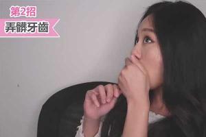 3招拒絕搭訕!台灣女生爆笑教學