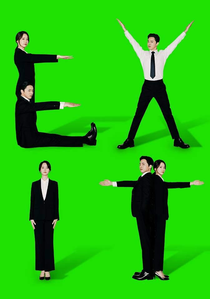電影上映前,韓國片商在Facebook專頁上傳一張,由主角曹政奭、潤娥用身體擺出的「EXIT」(片名)姿勢的照片,並留言「猜猜看這部電影的片名是?」引起網友的熱烈討論。