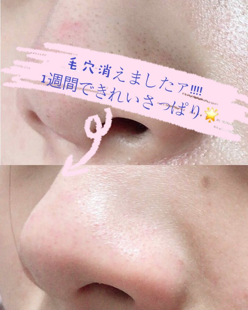 (圖片來源:lipscosme.com)