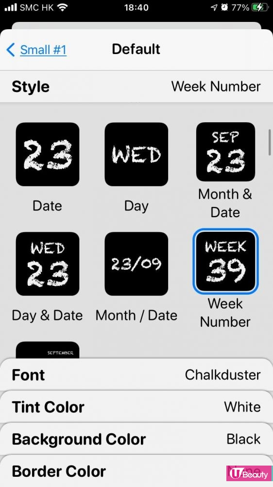 畫面頂端顯示「Style」,而「Style」就是不同的Widgets小工具。滑動畫面,點選你想要的「Style」工具,再進行自訂。(不過部分工具要額外付費)