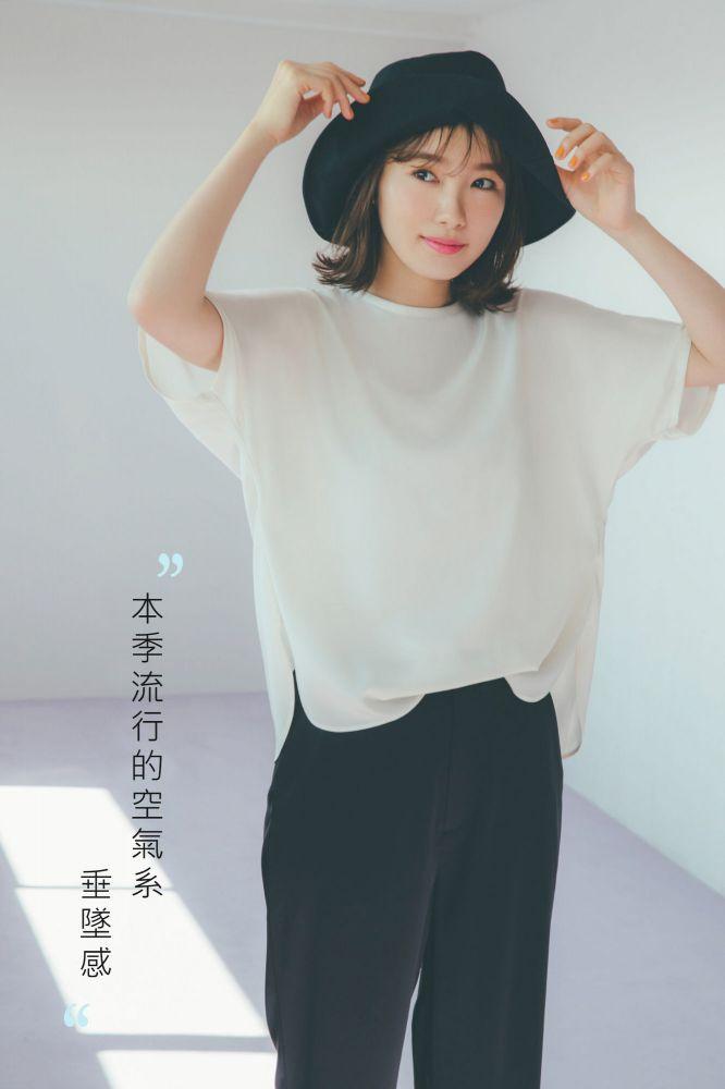 絲質觸感襯衫