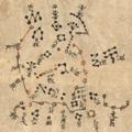 中國星座?陰曆測算的 12 星座 (上)