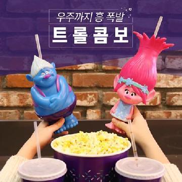 《魔髮精靈》在韓上映!兩大戲院互推精品大鬥「髮」