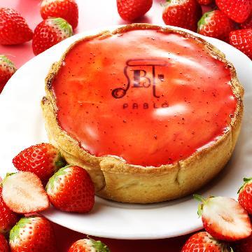 流哂口水!PABLO限定「草莓芝士撻」拚發粉紅魅力