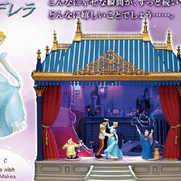 香港即將有售!《迪士尼夢幻劇場》週刊