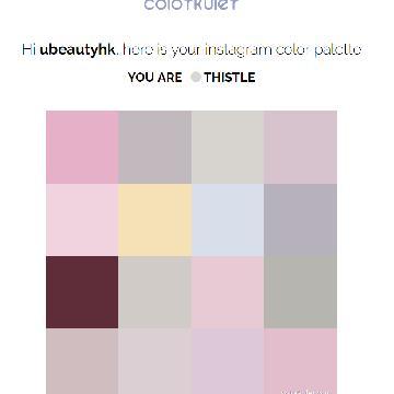有趣色彩分析!找出你的IG專屬色調