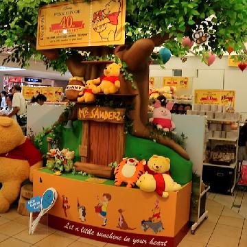 Winnie the Pooh 40週年 東京開設主題Pop-up shop
