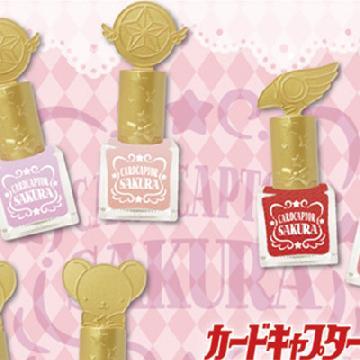 指甲油裝飾注目!日本《百變小櫻》2款新品