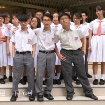 屯門區中學學生會唱Rap拉票!網民激讚高質唱得好