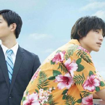 香港10月上映!《受夠了!我要炒老細》打工仔的血汗故事