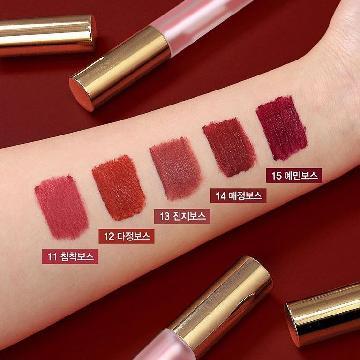 乾燥玫瑰色又來襲!高CP值韓牌BBIA推出第3代染唇液