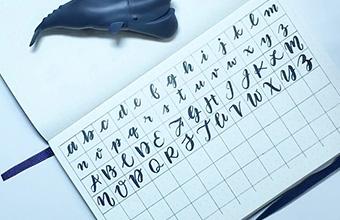 6大基本概念+新手推薦用筆!速學英文軟筆書法