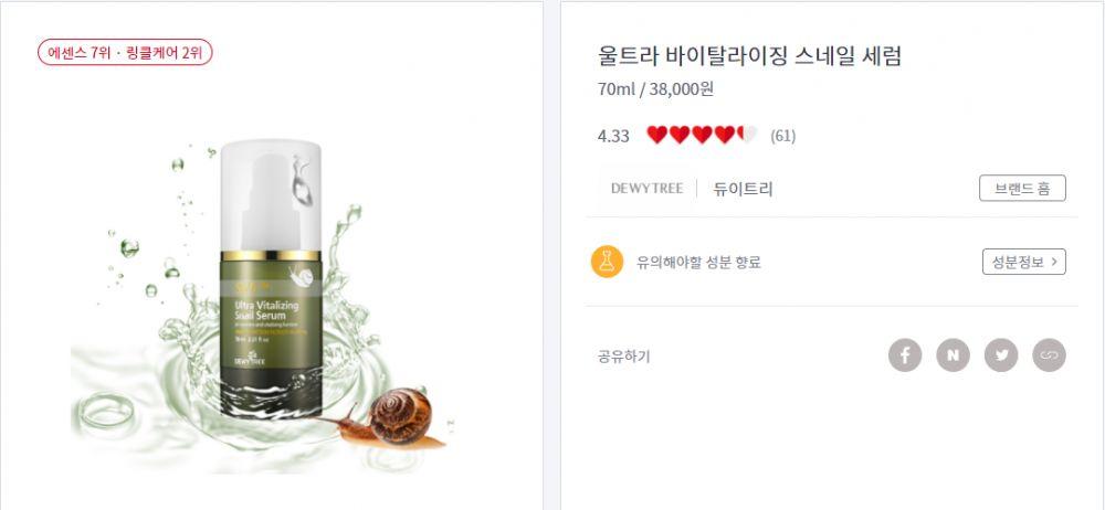 韩国女生「人气精华液排行榜」Top 15!修护肌肤、对抗老化问题!