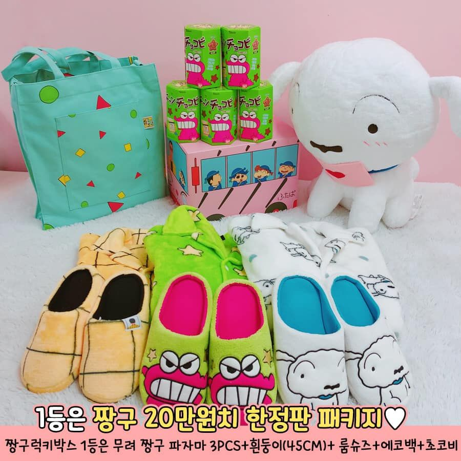 韓國SPAO推出限量蠟筆小新Lucky Box!幼稚園貓咪校巴超造型超可愛!