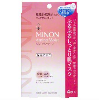 日本「人氣面膜排行榜」Top 20!針對不同膚質需求!紓緩、美白功效!