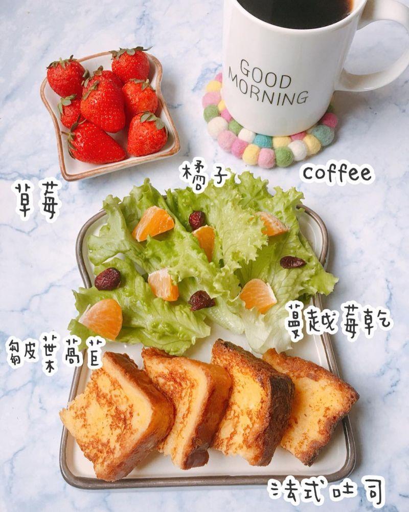 莓果蔬菜法式吐司