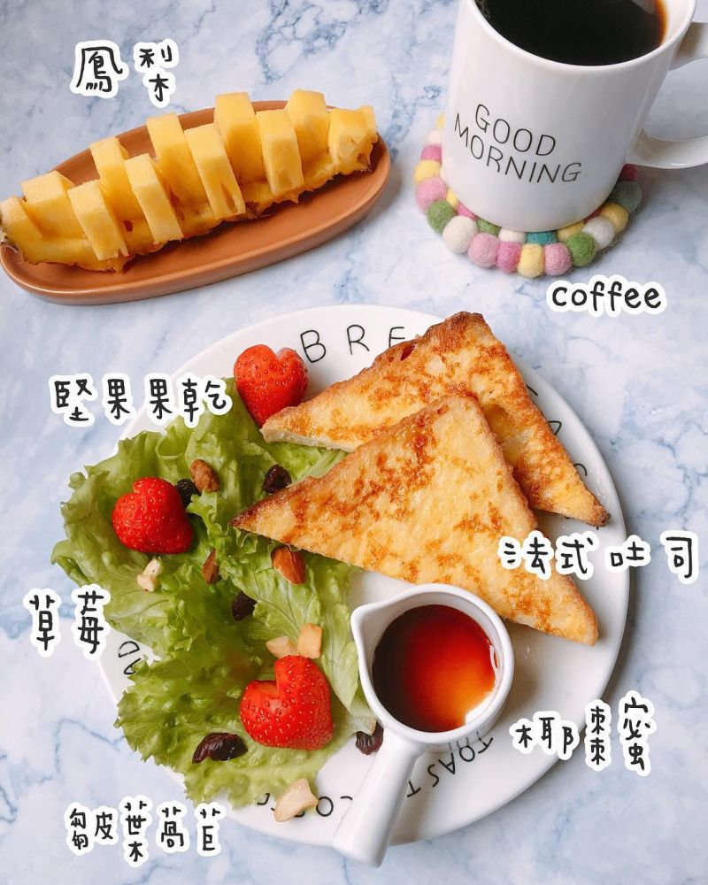 鳳梨椰棗蜜法式吐司