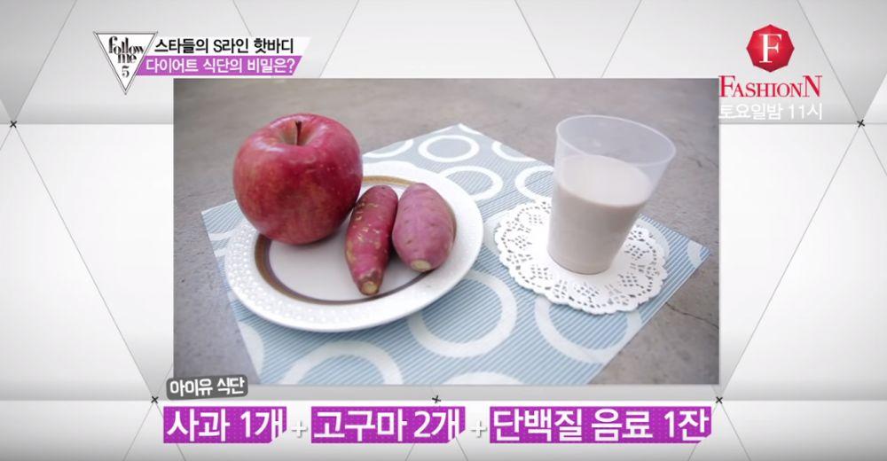 【减肥】韩国节目公开6位韩国女星减肥餐单!1日5餐减32KG!朴信惠、秀智、IU瘦身秘诀!