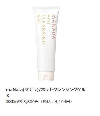 日本LOFT 2019上半年 18款人气洁面/护肤品/面膜Top3!