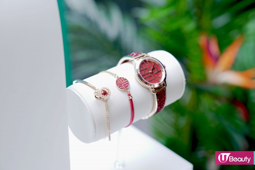 Swarovski Full Blessing New Year Collection