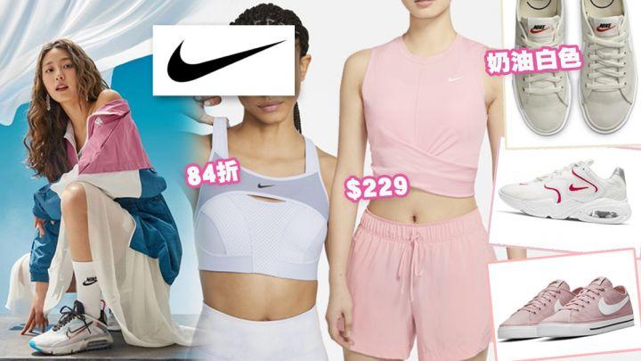 NIKE HK$499以下必備運動服飾!上衣/瑜伽褲/波鞋/連身裙!低至$169