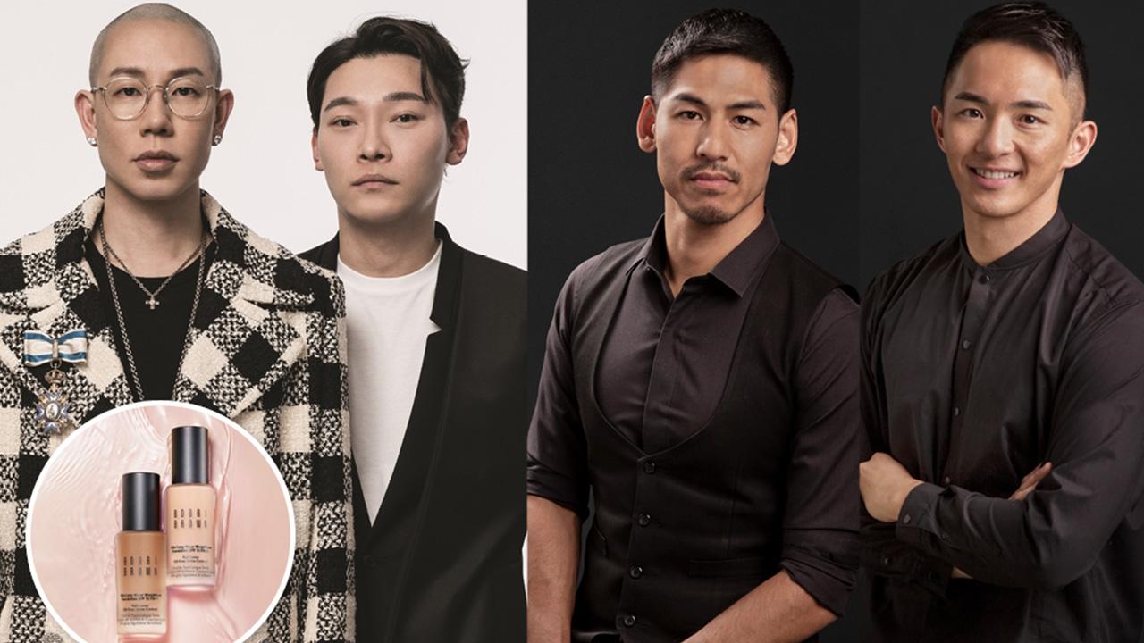 面具感不再!揭示亞洲專業化妝師塑造「原美底妝」