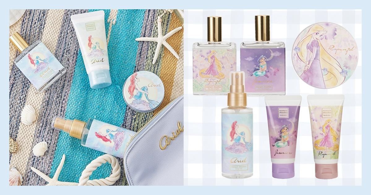 日本新推迪士尼公主身體謢理產品!3款香調!夢幻