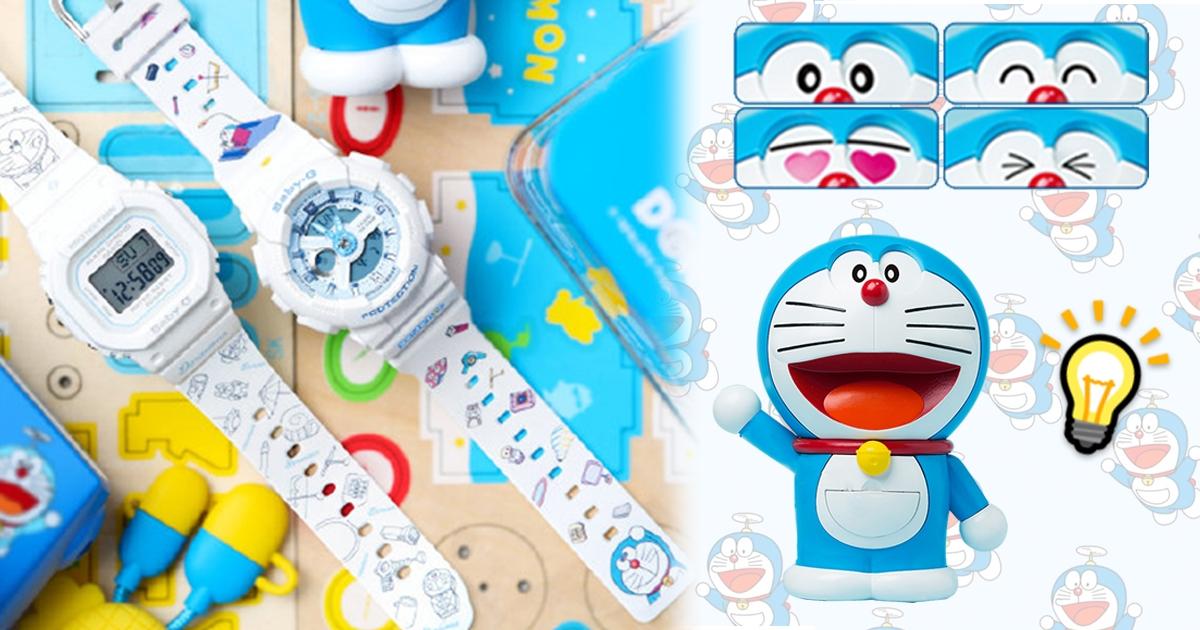 中國推出《多啦A夢》合作紀念款BABY-G錶款!叮噹造型錶盒!簡約清新白X藍配色!