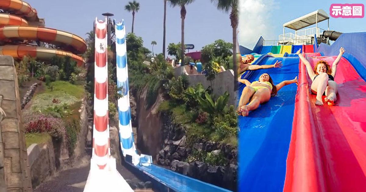 【玩滑水梯注意!】25歲少女玩滑水梯 水流灌入下體致子宮撕裂