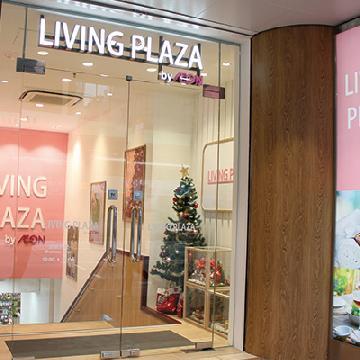 進駐太子!LIVING PLAZA by AEON新店