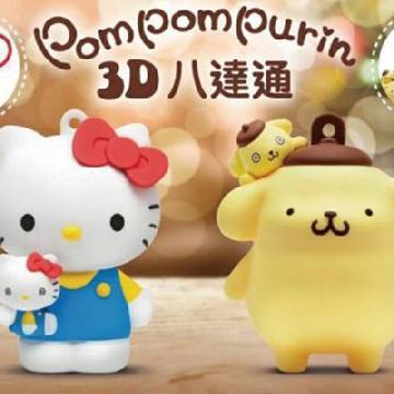 12月便利店登場!Hello Kitty%2B布甸狗3D八達通