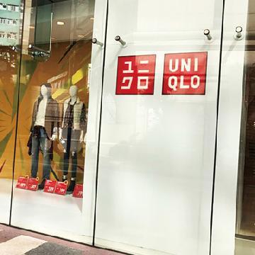2018年開幕!UNIQLO進駐元朗YOHO MALL