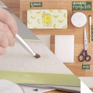 懶人簡易清潔法!3步DIY乾洗化妝掃器
