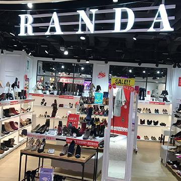 限定4日!RANDA日牌女鞋減價優惠
