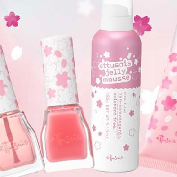 櫻花限定產品!日本ettusais推出櫻花系列