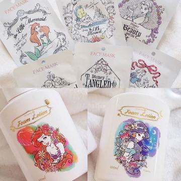 迪士尼公主包裝!日本ITS'DEMO推護膚品