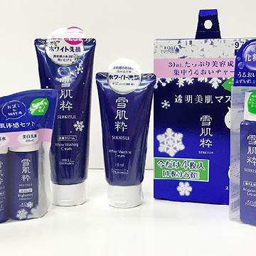 香港便利店有售!雪肌粋護膚系列