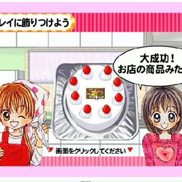 細細個超愛玩!線上小遊戲「整蛋糕給男友吃」系列回顧