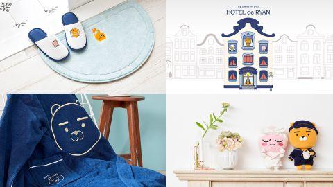 韓國Kakao Friends推HOTEL de RYAN系列!精緻浴袍、地毯!