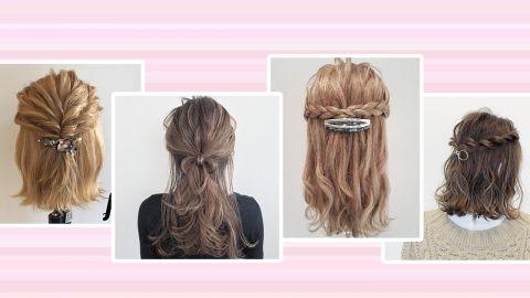 【編髮教學】12款氣質伴娘姊妹編髮!適合長髮、短髮
