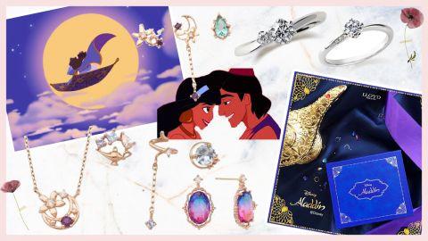超夢幻!來化身茉莉公主吧! 耳環、戒指都有!日韓品牌推多款《阿拉丁》系列飾物!