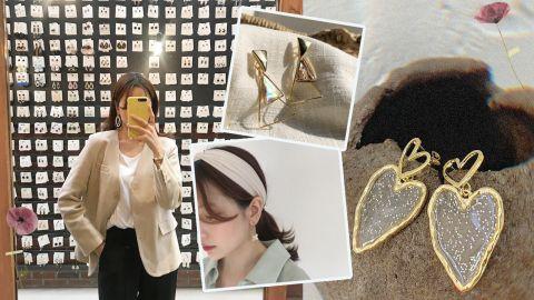 【內附地址&飾物款式參考!】與閨蜜一起瘋狂揮霍吧!簡直是耳環天堂!5間韓國人氣飾物店推介!