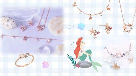 【夏日2019】韓國CLUE再度聯乘《小美人魚》!夏日海洋風飾物!貝殼、珍珠設計!