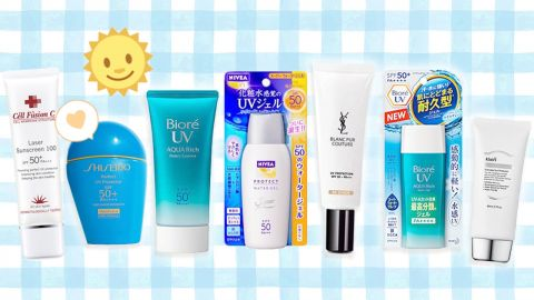 【夏日防曬】韓國女生「人氣防曬排行榜」TOP15出爐!第一名是?對抗紫外線、肌膚老化問題!