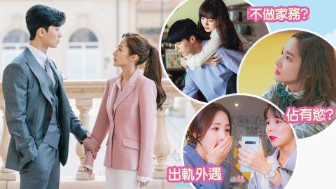 日本調查情侶吵架分手原因Top17!出軌外遇只排第8位!講大話/佔有慾都是大忌!